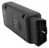 OP-COM USB V1.99 (Русская версия)